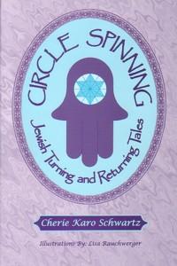 Circle Spinning Book